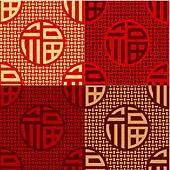 """chinese """"Fu"""" seamless pattern"""