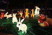 Mid-Autumn Lantern Carnival