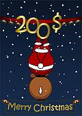 Merry Christmas - 200 Dollar