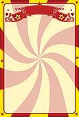 circus prospectus