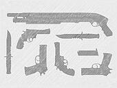 silhouette guns equipment - isolated illustration