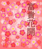 Chinese New Year Cherry Blossom with Wishes for Prosperity