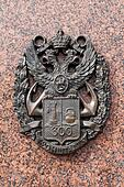Double-headed eagle and coat of arms of Kronstadt