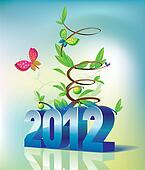 Prepared for the calendar year 2012