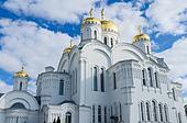 Savior Transfiguration Cathedral, Diveevo, Russia