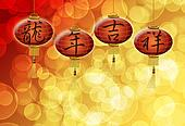 Chinese New Year Dragon Good Luck Text on Lanterns