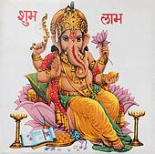 Ganesha sitting on lotus flower, In