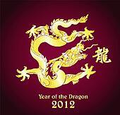 2012 Year of the Dragon design. Vector illustration