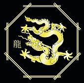 Gold dragon on black. Vector illustration