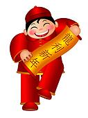Chinese Boy Holding Scroll with Text Wishing Good Luck in the Year of the Dragon Illustration Isolated on White Background