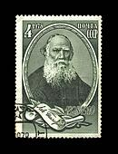 USSR - CIRCA 1978: cancelled stamp printed in the USSR, shows famous russian writer Leo Tolstoy, circa 1978. vintage post stamp on black background.