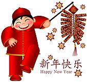Chinese Boy Holding Firecrackers Text Wishing Happy New Year