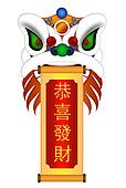 Chinese Lion Dance Head with Happy New Year Scroll Illustration