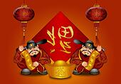 Pair Chinese Prosperity Money God Holding Scrolls with Text Wishing Happiness Wealth and Wishes Come True And Sign with Prosperity Word and Lanterns Dragons Symbols
