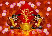 Pair Chinese Money God Banner Welcoming Spring New Year