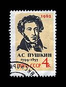 USSR - CIRCA 1962: cancelled stamp printed in the USSR, shows famous russian  poet, writer Alexander Pushkin, circa 1962. vintage post stamp on black background.