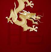 golden dragon paper craft