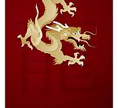 golden dragon on red vector