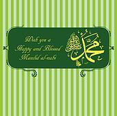 Mawlid al-nabi