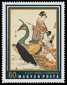 Stamp printed in Hungary shows Geisha in boat