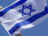 Flag of Israel blowing in the wind