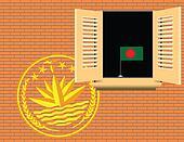 Symbols of statehood Bangladesh