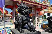 Dragon-headed unicorn called qilin or kylin Statue