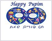 purim blue mask