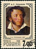 RUSSIA - CIRCA 1999: A stamp printed in Russia shows portrait of Alexander Pushkin (1799-1837), poet, by Vasily A. Tropinin, circa 1999