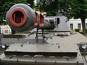 self-propelled artillery howitzer stem close-up
