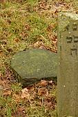 A broken gravestone