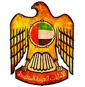 united arab emirates coat of arms