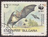 BULGARIA - CIRCA 1989: A post stamp printed in Bulgaria shows  Greater Horseshoe Bat . circa 1989.