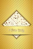 Passover wish card