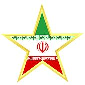 Gold star with a flag of Iran