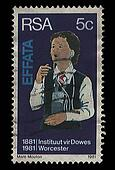 South Africa Postage Stamp Deaf Child 1981