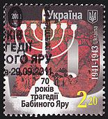UKRAINE - CIRCA 2011: A post stamp printed in Ukraine devoted to 70th Annyversary  of the Tragedy of Babi Yar, circa 2011