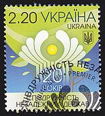 UKRAINE - CIRCA 2011: A post stamp printed in Ukraine devoted to 20th Anniversary of the Commonwealth of Independent States, circa 2011
