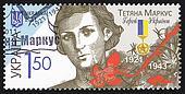 UKRAINE - CIRCA 2011: A post stamp printed in Ukraine devoted to Tetyana Markus, 1921-1943, series Heroes of Ukraine . Circa 2011