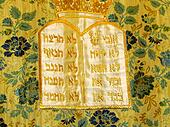 Jerusalem 10 Commandments on silk 2012