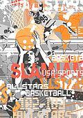 basket ball slam jam
