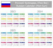 2013-2016 Type-1 Russian Calendar