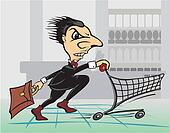 shopping mall - speedy shopper