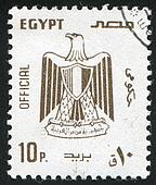 Arms of Egypt