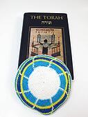 Torah with Kippah