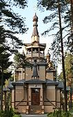 Shrine of St. Seraphim of Sarov