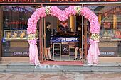 Bridal Shop in China