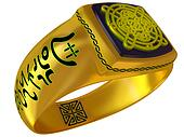 Fantastic fantasy a gold ring