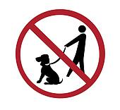 sign - no dog walking