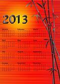 Chinese calendar 2013 red silk